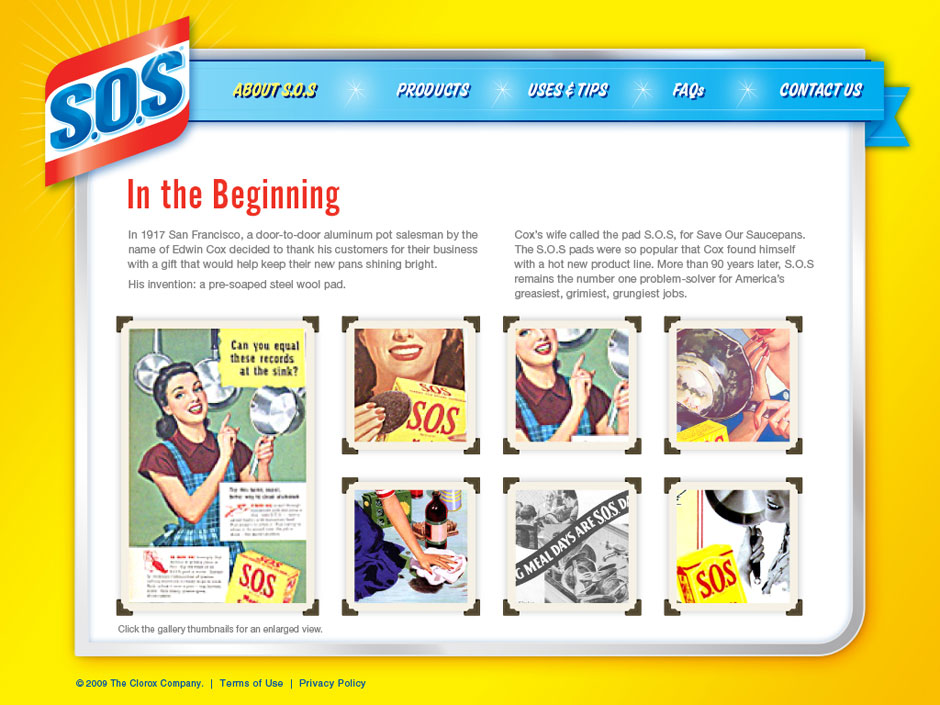 site_sos_feature_s2_0509